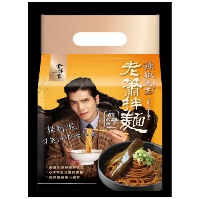 金博家辣椒先生 老蕭拌麵-醇醬微辣(160gx4包)