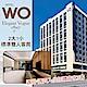 高雄 WO Hotel 2大1小平日住宿券 product thumbnail 1