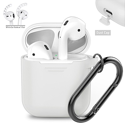 AHAStyle PodFit 2.0 - AirPods 專用矽膠掛鉤款保護套 透白色