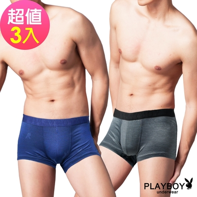 PLAYBOY 速乾透氣抗皺耐磨陽離子立體合身四角褲(3件組)