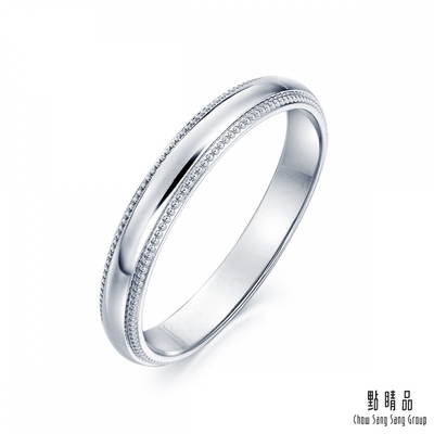 點睛品 Promessa 現代極簡 鉑金情侶結婚戒指-女戒