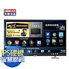 福利品-HERAN禾聯 49型 4K UHD 聯網 液晶顯示器HD-49AC2