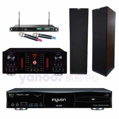 音圓 S-2001 N2-350+FNSD A-450+ACT-589+SK-900V(伴唱機4TB+卡拉OK套組)