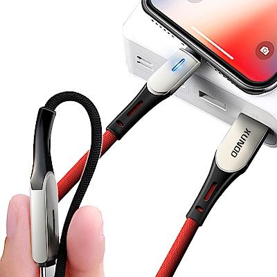 XUNDD for Lightning 8Pin 超智慧斷電呼吸燈傳輸線