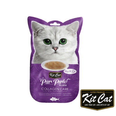 Kitcat呼嚕嚕肉泥-膠原蛋白配方(鮪魚) 60g 貓零食 貓肉條 貓肉泥 化毛 牛磺酸 保健零食