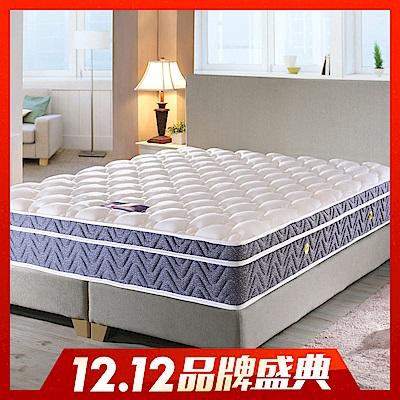 (雙12限定)LooCa 國際護背型三線天絲獨立筒床墊-單人3.5尺