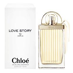 Chloe Love Story愛情故事女性淡香精75ml-Tester