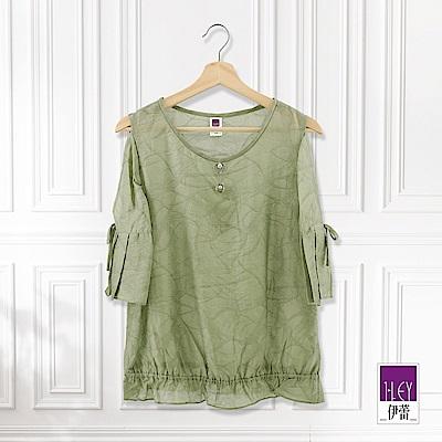 ILEY伊蕾 緹花紋路縷空七分袖上衣(綠)