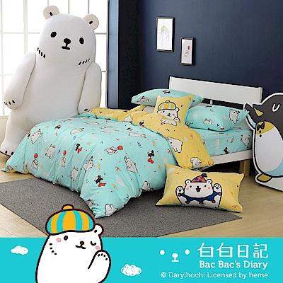 鴻宇HongYew 美國棉 白白日記 歡樂派對時光藍 雙人加大四件式薄被套床包組 台灣製