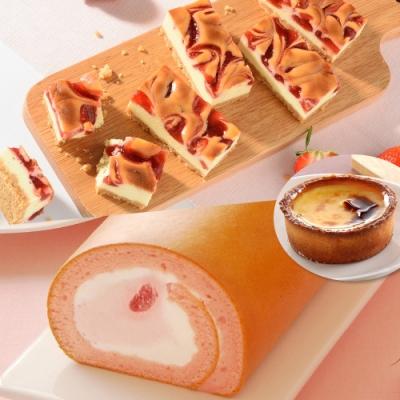 亞尼克生乳捲 季節口味+草莓起司磚+德國布丁1顆