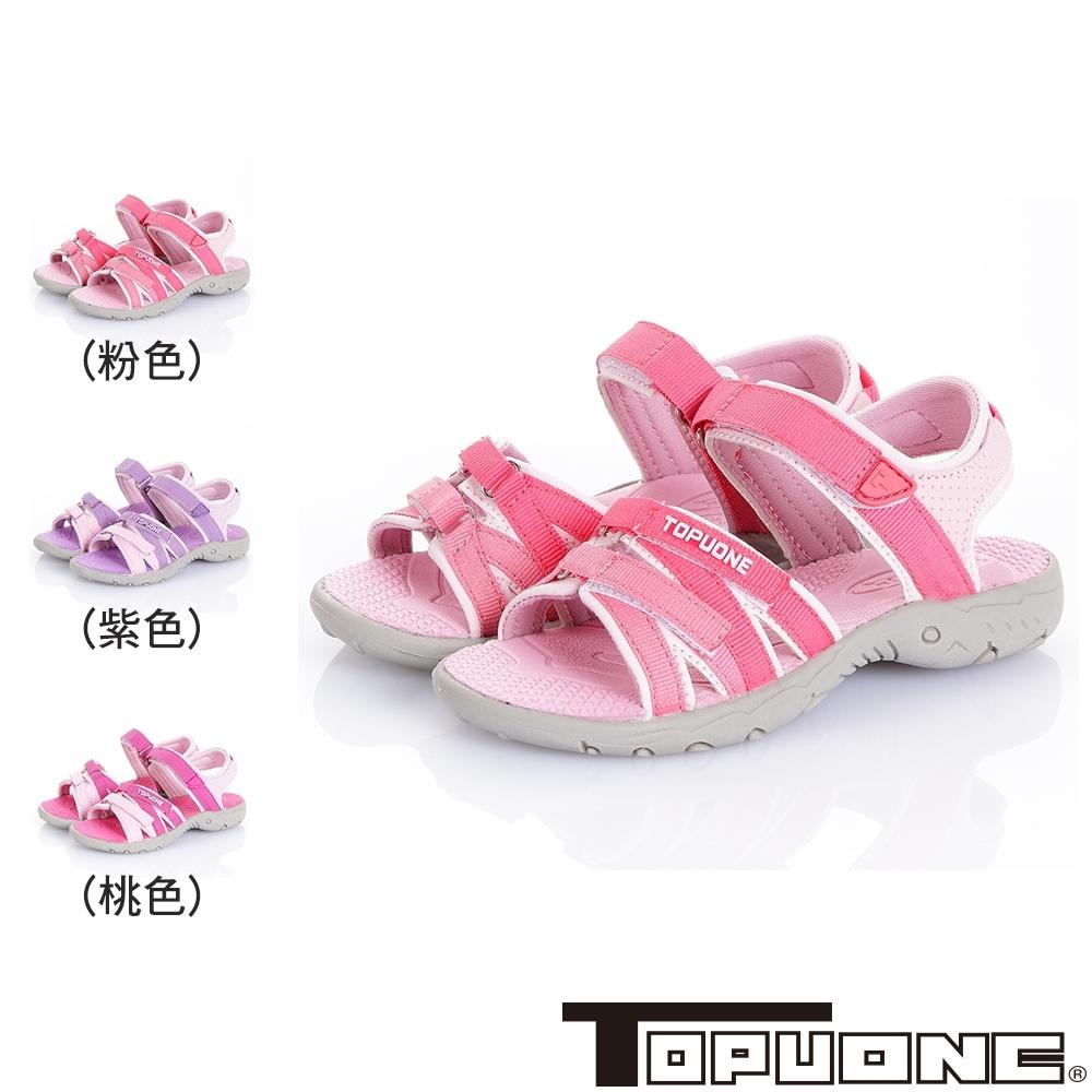 (雙11)TOPUONE童鞋 輕量減壓防滑休閒涼鞋-紫.粉.桃