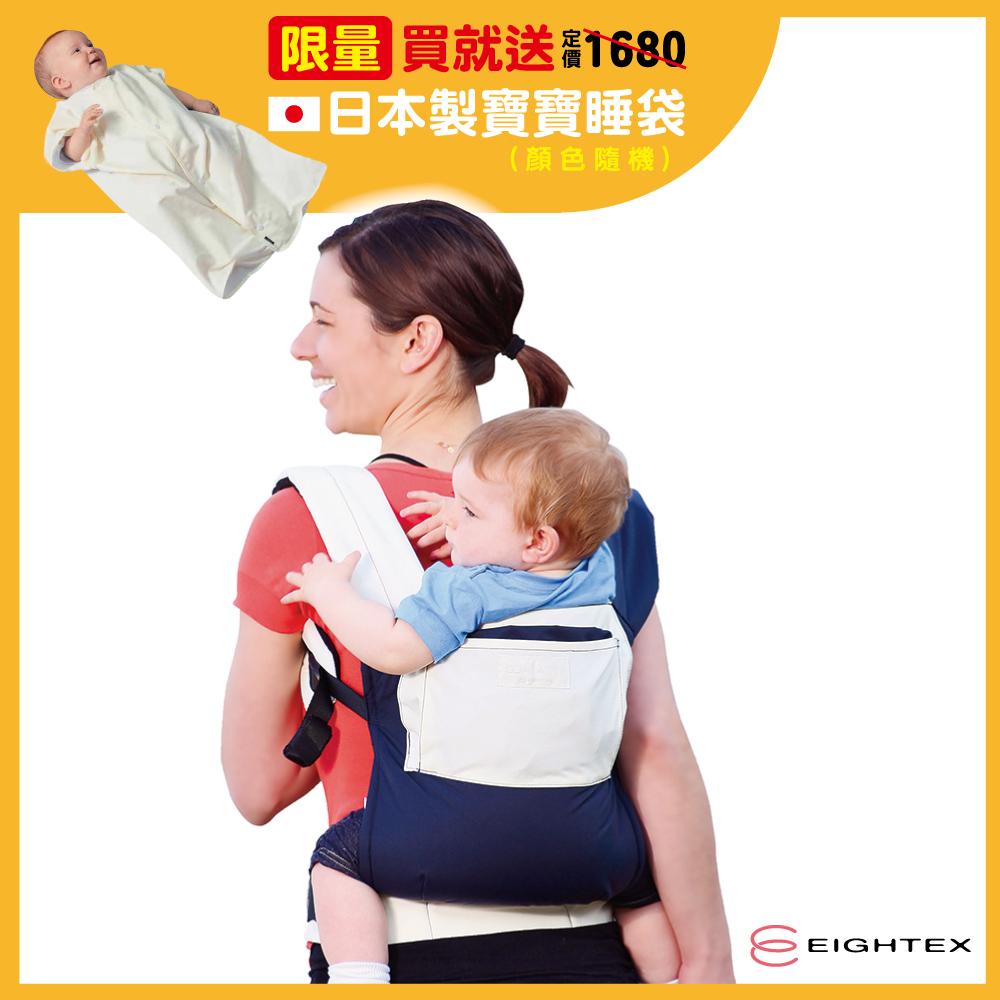 日本Eightex-COALATTE腰帶型二用式背巾-深藍