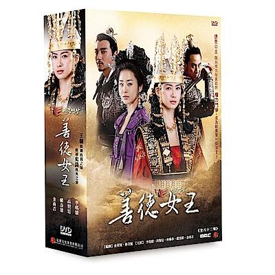 善德女王 DVD