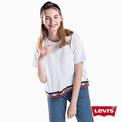 Levis T恤 女裝 下襬LOGO滾邊 短版