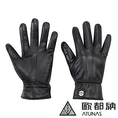 【ATUNAS 歐都納】女款羊皮保暖手套(A-A1841W黑/抗風/真皮/質感配件)