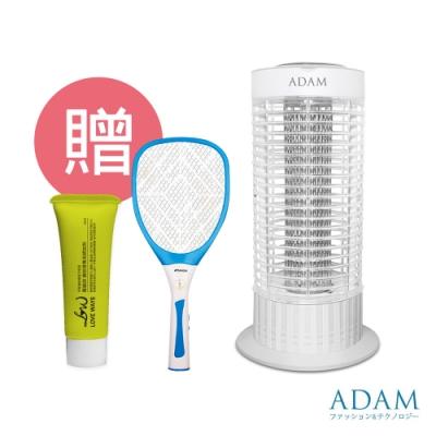 【ADAM 】10W捕蚊燈ADML-100(贈 山水充電式電蚊拍+誘蚊劑)