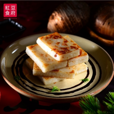 任選_紅豆食府 干貝芋頭糕(600g/盒)(年菜預購)