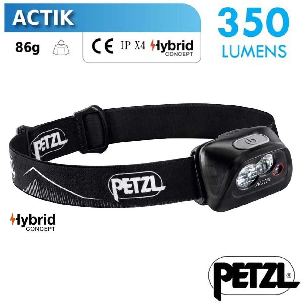 法國 Petzl 新款 ACTIK 超輕量高亮度頭燈(350流明)_黑