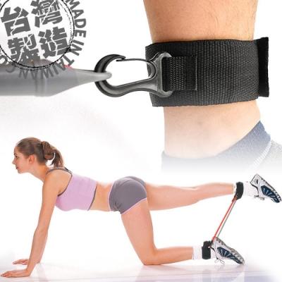 台灣製造 綁腳拉繩組合 (綁腿彈力繩/腳踝彈力帶美腿機/拉力繩拉力帶/拉力器抗力繩抗力帶)