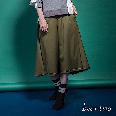 beartwo 日系文青風素色寬鬆七分寬褲(綠色)