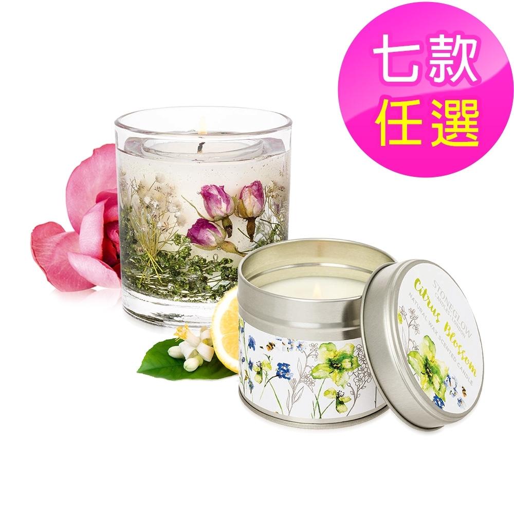 YAHOO獨家★STONEGLOW Botanics城市花語香氛燭送燭罐(多款任選)