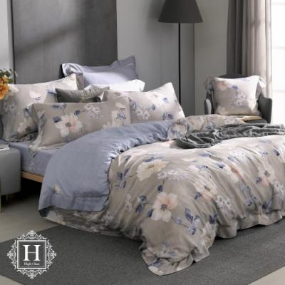 HOYA H Series萊雅 加大四件式80支頂級天絲被套床包組