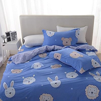 夢工場 寵物物語精梳棉床包兩用被組-加大