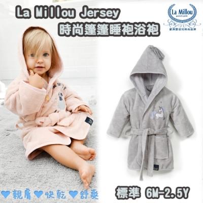 La Millou 篷篷嬰兒兒童睡袍浴袍_標準6M-2.5Y-騎士獨角獸(銀河星空灰)