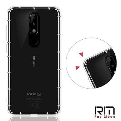 RedMoon Nokia 5.1 Plus 防摔透明TPU手機軟殼