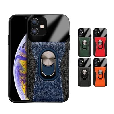iPhone12手機殼 撞色 拼接 指環支架 手機皮套 保護殼