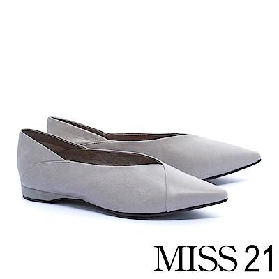 平底鞋 MISS 21 拼接質感全真皮素色平底鞋-灰