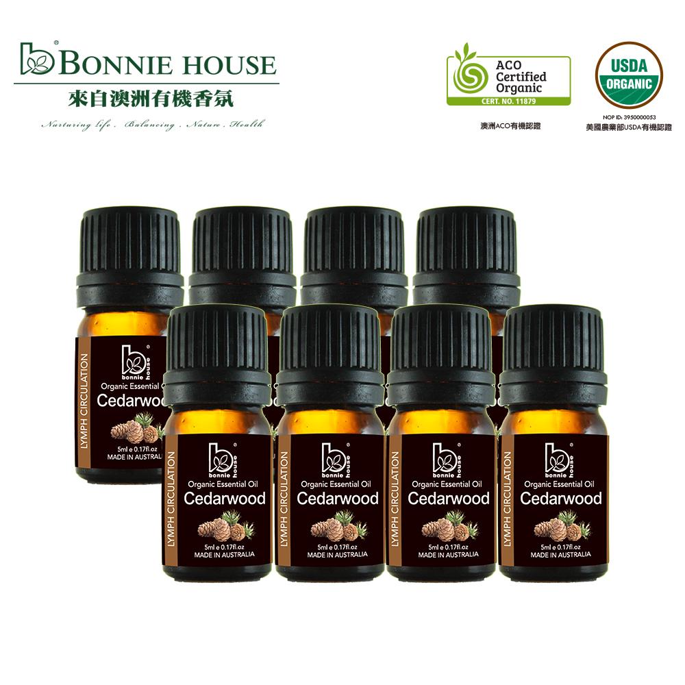 Bonnie House 雙有機認證雪松精油回饋組