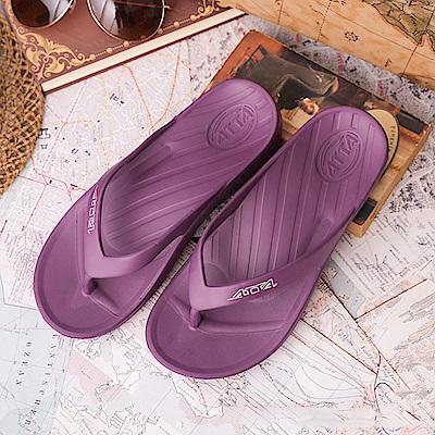 ATTA運動風簡約夾腳拖鞋-紫色