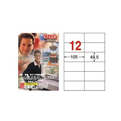 【龍德LONDER】LD-832-W-A 49.5x105mm 12格 白色 A4 三用標籤(1盒105張)