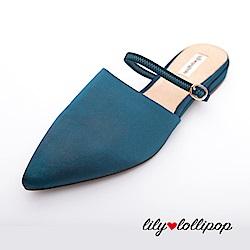 Lilylollipop Claudia尖頭緞面平底鞋--普魯士藍色