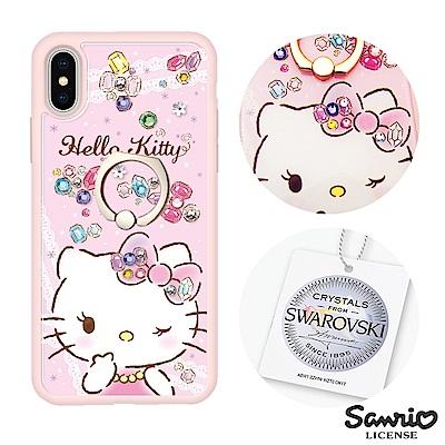 三麗鷗 Kitty iPhoneX 施華彩鑽減震指環扣手機殼-寶石凱蒂