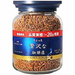 AGF 華麗香醇咖啡80+20g(100g)