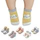 JoyNa【5雙入】兒童襪 鬆口寶寶地板襪子雲朵天氣船襪 product thumbnail 1