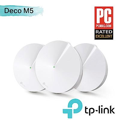 TP-Link Deco M5 Mesh wifi系統無線分享網狀路由器(3入包)