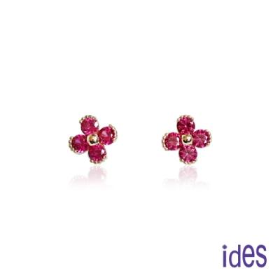 ides愛蒂思 歐美設計彩寶系列紅寶碧璽耳環/小紅花