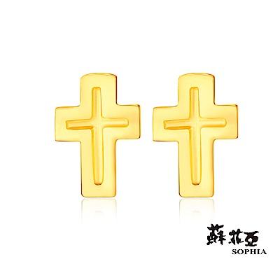 蘇菲亞SOPHIA - 締約十字架黃金耳環