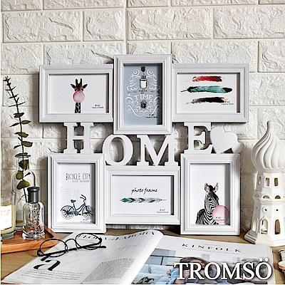 TROMSO 北歐HOME6框組(白)