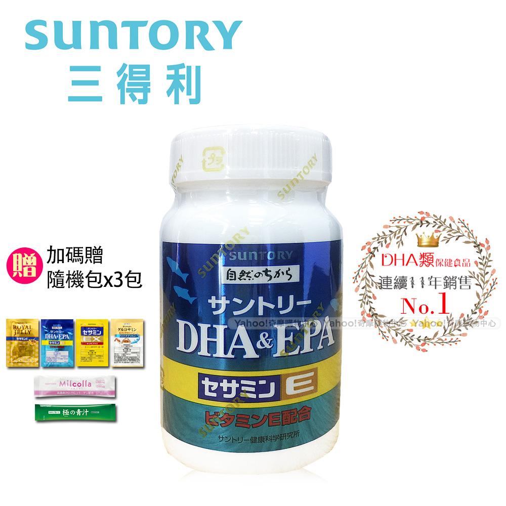 SUNTORY三得利 魚油 DHA&EPA+芝麻明E(30日份)加碼贈三得利隨身包三包