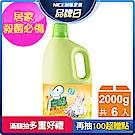【耐斯品牌日限定】白鴿 雙氧殺菌漂白水-2000gX6瓶