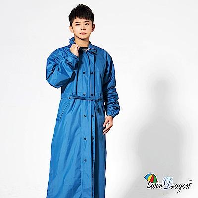 【雙龍牌】杜邦防雨風衣/雨衣/長版大衣-亞麻藍