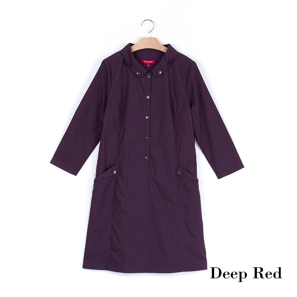 DeepRed 當代魅力素色質感襯衫領洋裝(1色)