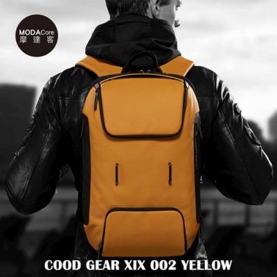 摩達客 韓國COOD GEAR-XIX002Y 多功能時尚都會休閒防潑水雙肩後背包(黃色)