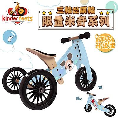 Kinderfeets美國木製平衡滑步車/教具車-初心者三輪Plus-逗寶夢想款(1.5-4Y)