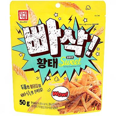 HANSUNG 香甜鱈魚脆餅(50g)