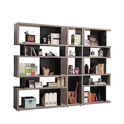 文創集 諾姆8.5尺開放式書櫃/收納櫃組合(二色可選)-255x40x200cm免組